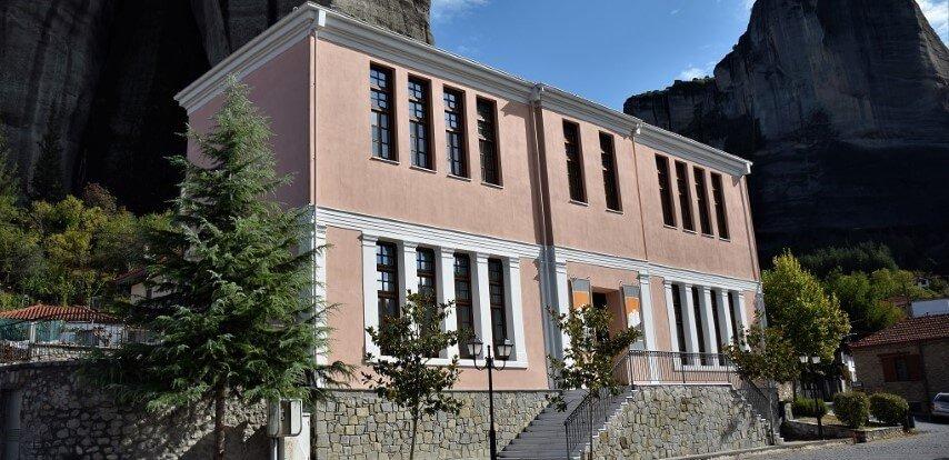 Μουσείο Γεωλογικών σχηματισμών Μετεώρων
