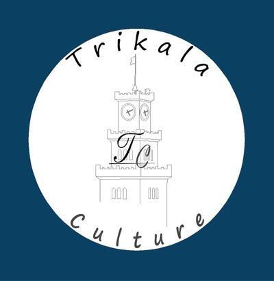 Trikala Culture News